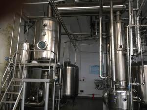 浙江ZN系列真空減壓濃縮罐廠家直銷蜂蜜濃縮器