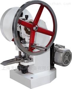 TDP-5型單沖壓片機