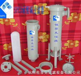 耐酸堿塑料袋式過濾器
