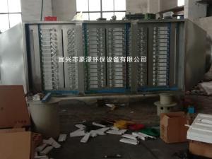 江蘇10000風量UV光氧催化廢氣凈化器價格
