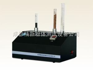 JZ-7粉體振實密度儀