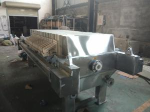 xmzg整機外包不銹鋼隔膜壓濾機
