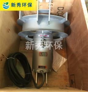 QJB-W1.5潛水回流泵
