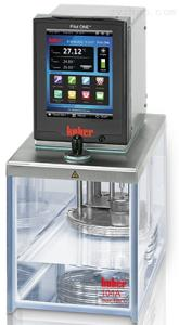 Huber CC-104A小型加热型恒温水浴油浴