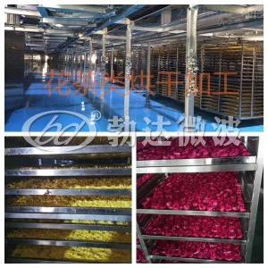 微波玫瑰花烘干设备 金银花干燥机价格