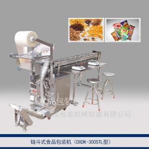 多功能鏈斗式食品包裝機