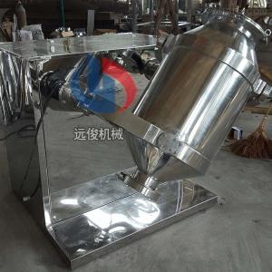 SBH-5050L三维摆动混合机混料机搅拌机