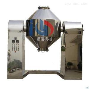 W-20002立方化工W型混合机混料机搅拌机2000L