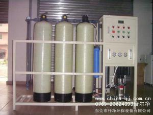 纯水设备去离子纯水机,仟净