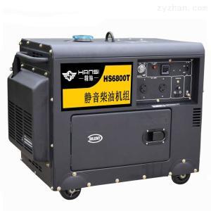 HS6800T-ATS自啟動5kw柴油發電機