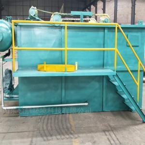 型號齊全山東領航 皮革污水處理設備 專業保障