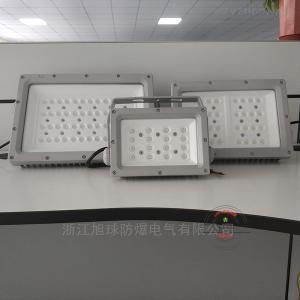 BZD135BZD135-LED防爆灯40W,B类防爆照明灯