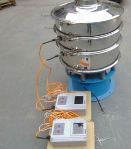 多种规格定制高效铁粉筛选分级机