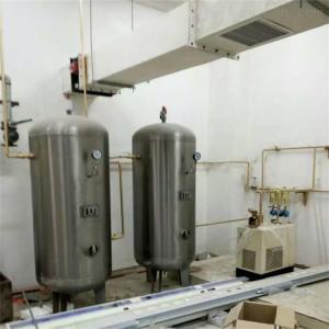 C-1.0/8食品行業/生物工程專配不銹鋼儲氣罐