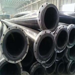 65-800mm云南曲靖Φ219 Φ159超高管 礦用UPE耐磨管