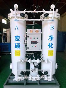 大型制氧机