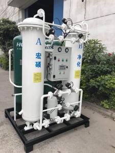 工业用制氧机厂家