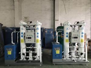 小型工业制氧机价格
