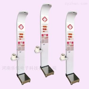 身高体重测量仪可测身高的多功能身高体重测量仪折叠型