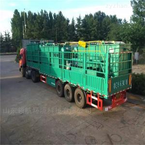 型號齊全山東豆制品污水處理設備 質優價廉