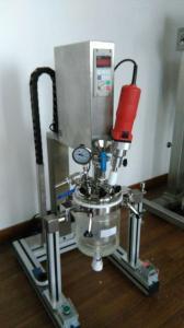 YK-2L实验室真空乳化反应器,恒温玻璃真空反应釜