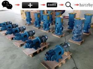 萬州HSNH120R42螺桿泵黃山找杜工
