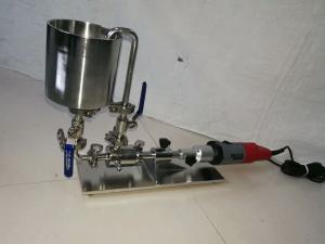 Y25Z小型乳化泵管線式乳化機