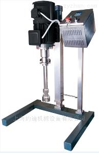 YA90上海约迪中试型高剪切分散乳化机