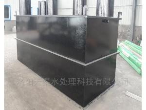 LYTT漯河醫院污水處理設備 醫療廢水專用