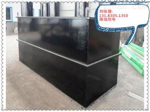 LYTT漯河米线厂污水处理设备 粉条加工专用