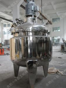 XN-FYF2000不銹鋼反應釜