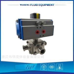 DN15-DN100衛生級氣動三通全包球閥
