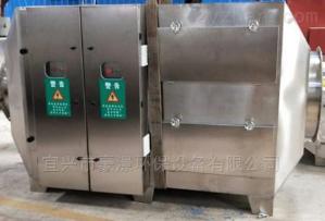 HJYTJUV光氧活性炭一體機高品質高效率