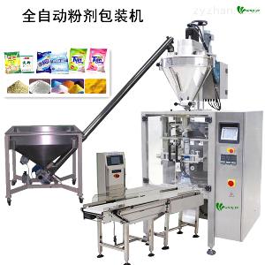 粉劑自動定量包裝機