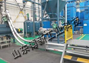 GL80克拉瑪依粉末物料輸送機 無塵管道鏈式機