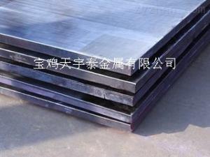 8+1.2爆炸  熱軋復合材料,鈦鋼復合板