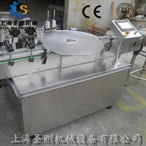 西林瓶灌裝壓塞機西林瓶灌裝機凍干壓塞機
