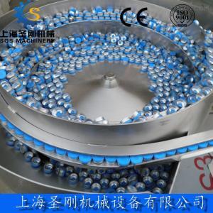 西林瓶灌装机冻干西林瓶灌装机冻干灯检机