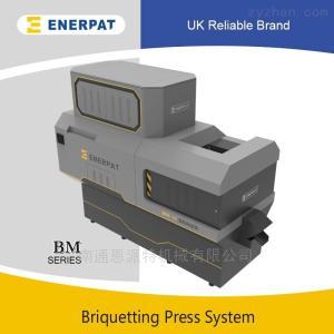 BM1090小型鋁屑壓餅機 品質高