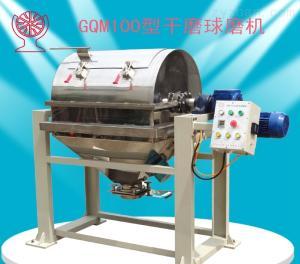 GQM磨粉機