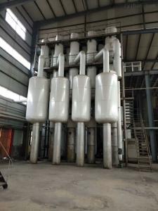 12噸二手降膜蒸發器價格