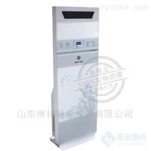 肯格王YKX-G-1500医用空气消毒机价
