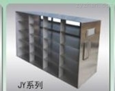 與任何型號低溫冰箱完美結合的不銹鋼凍存架