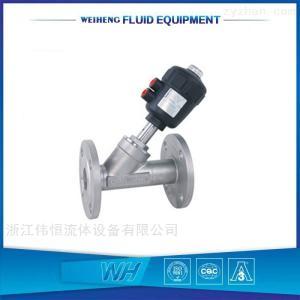 DN15-ND100衛生級不銹鋼法蘭氣動角座閥