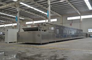 上海杂粮烘焙设备生产厂家熟化设备价格
