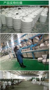 價格巢湖鋁合金液氮罐天馳10升