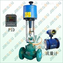810D/T電動流量調節閥
