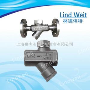 LindWeit林德伟特热动力圆盘式蒸汽疏水阀