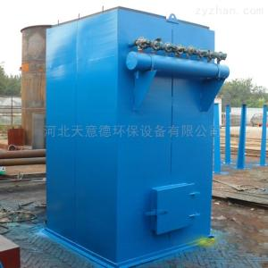 DMC系列脈沖單機除塵器 工業粉塵收集器