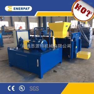 HBA-SB135木屑壓塊機生產線 品質保證